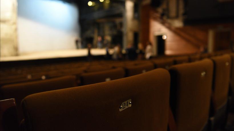 В Московской области 19 театров закупят новое оборудование