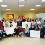 Волонтеры «Живу спортом» принимают участие в форуме добровольцев