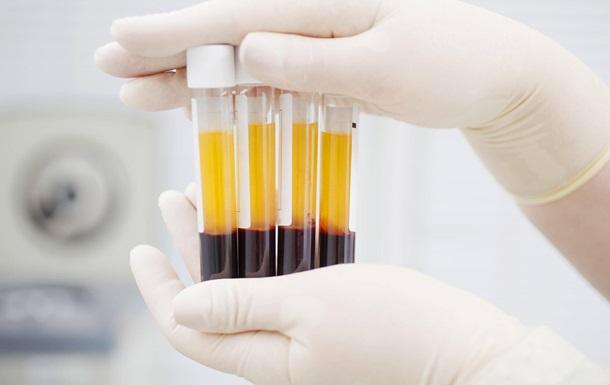 Вся донорская кровь загрязнена следами кофе и лекарств - ученые