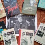 Выставка «Интересный читателю»