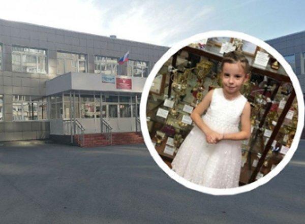 Затравленную на чаепитии школьницу в Новосибирске избил одноклассник