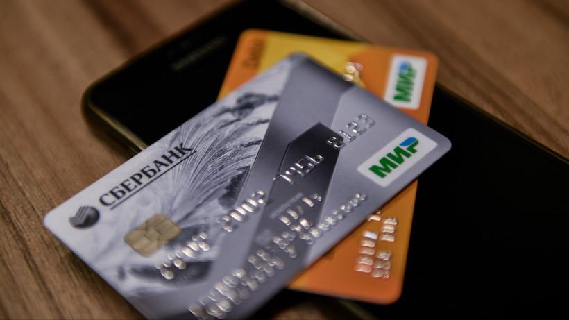 Жителей Московской области приглашают оценить качество финансовых услуг