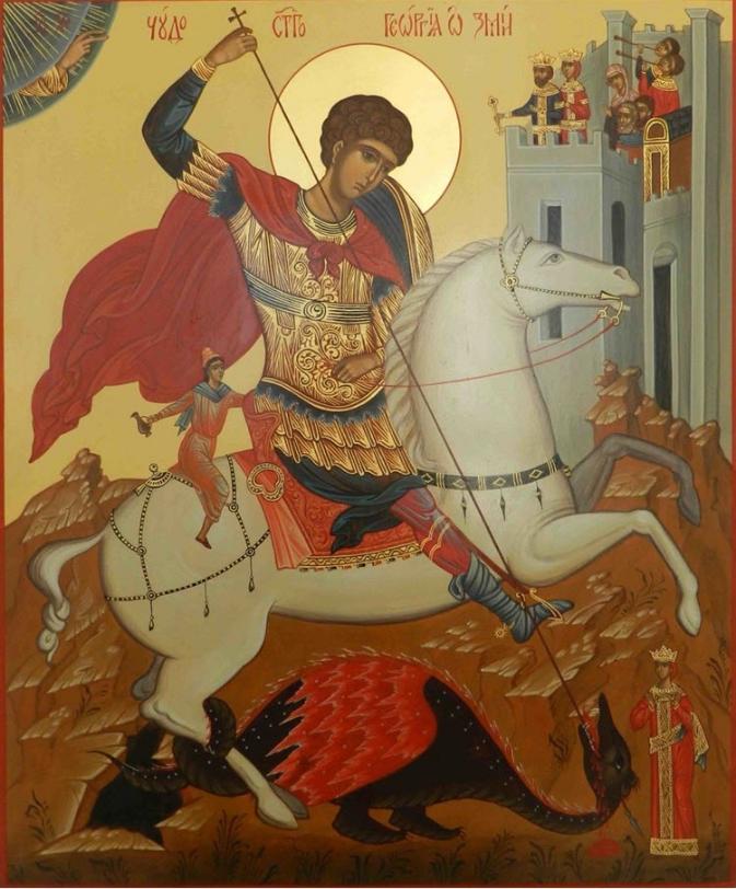 9 декабря 2019 празднуют Егорий Осенний (Юрьев день)