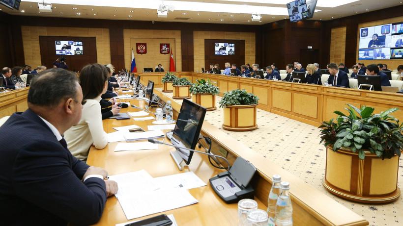Андрей Воробьев провел расширенной заседание правительства Московской области