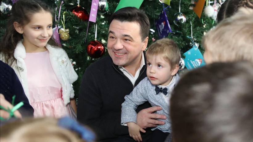 Андрей Воробьев с воспитанниками детских домов дал старт акции «Стань Дедом Морозом»