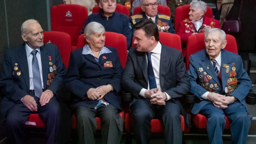 Андрей Воробьев встретился с ветеранами Великой Отечественной войны