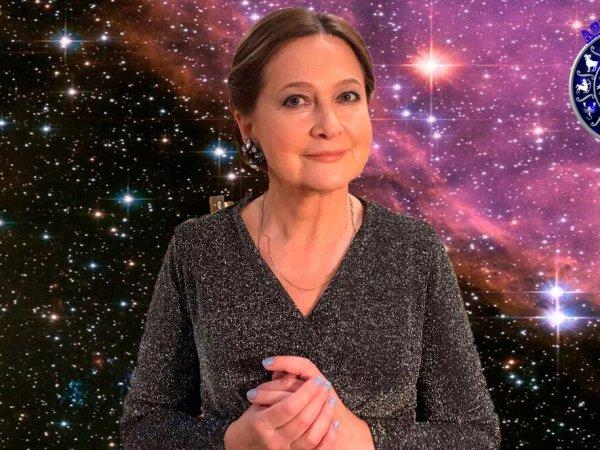 Астролог Глоба назвала 4 знака Зодиака - главных везунчиков 2020 года