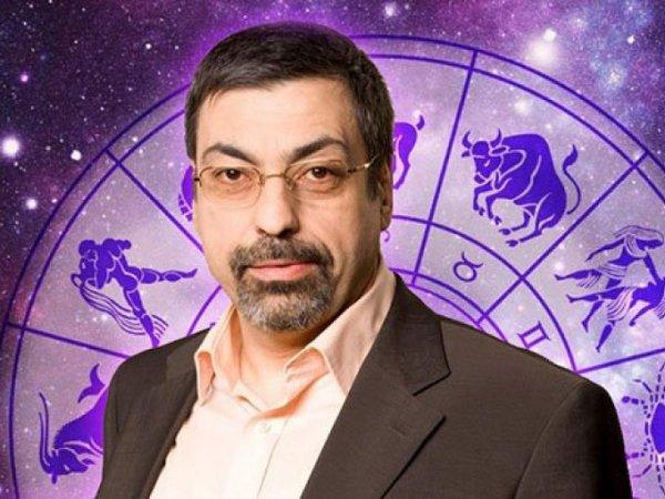 Астролог Павел Глоба назвал 3 знака Зодиака, для которых в 2020 году наступит белая полоса