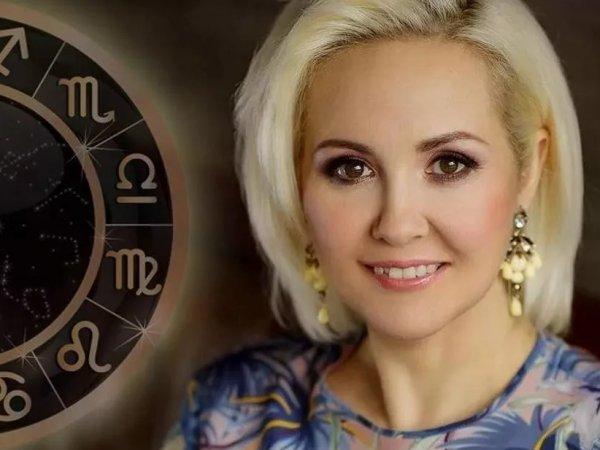 Астролог Володина назвала 3 знака Зодиака - главных везунчиков декабря 2019 года