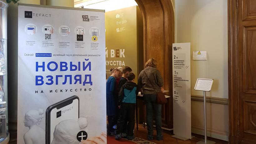Аудиогиды начали использовать в музеях Подмосковья