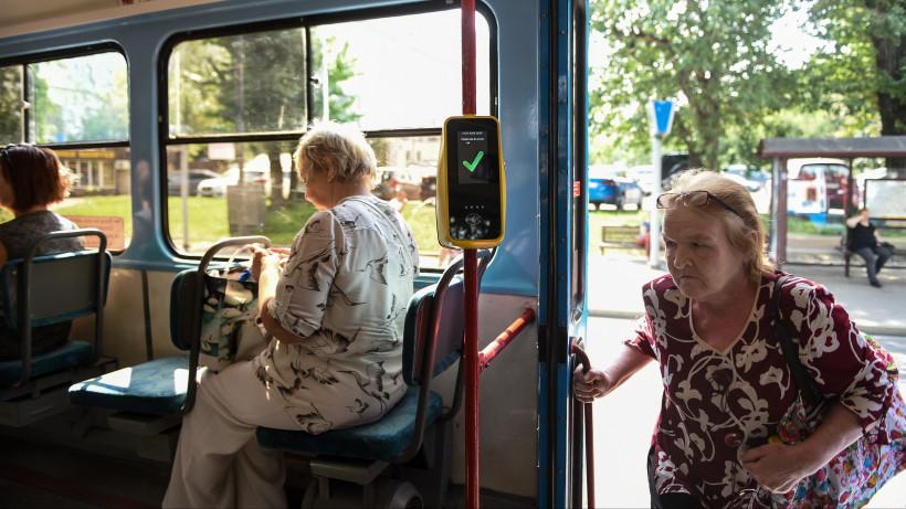 Бесплатный проезд для подмосковных льготников: категории граждан и виды транспорта