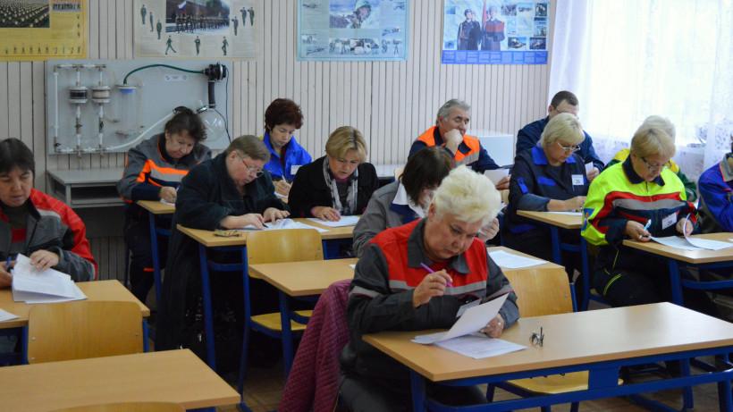 Более 300 сотрудников ЖКХ прошли оценку квалификаций в Подмосковье с начала года