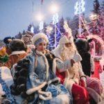 Церемония открытия главной новогодней ёлки г. Саратова