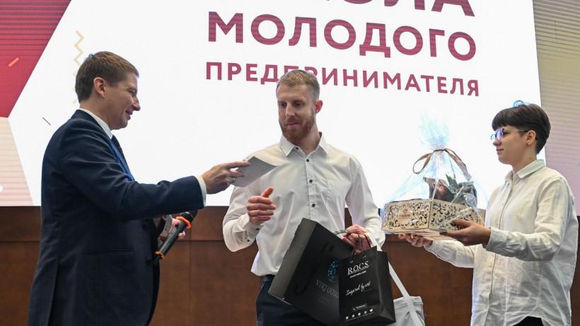 Двадцать самых перспективных проектов молодых предпринимателей определили в Подмосковье