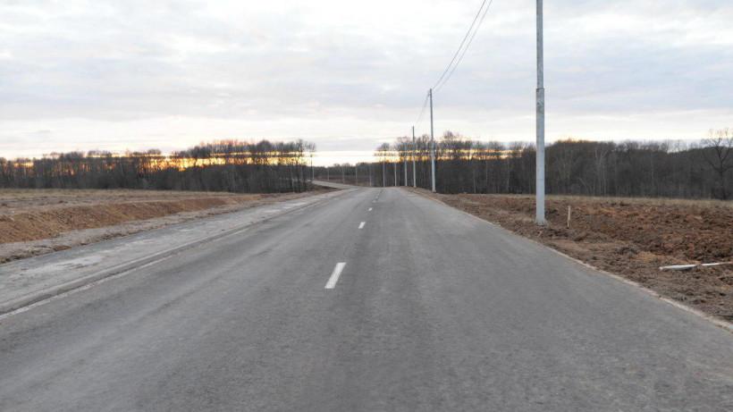 Движение открыли по новой дороге к микрорайону Конкурсный в Сергиево-Посадском округе