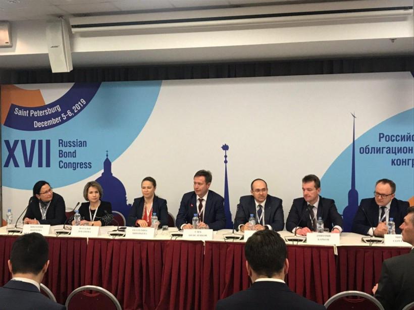 Финансисты обсудили основные вызовы рынок субфедерального долга