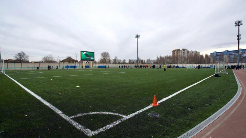 Футбольное поле по стандартам FIFA появилось в Домодедове