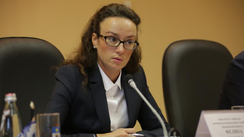 Глава Госжилинспекции – об электронном голосовании и подмосковном рынке управления МКД