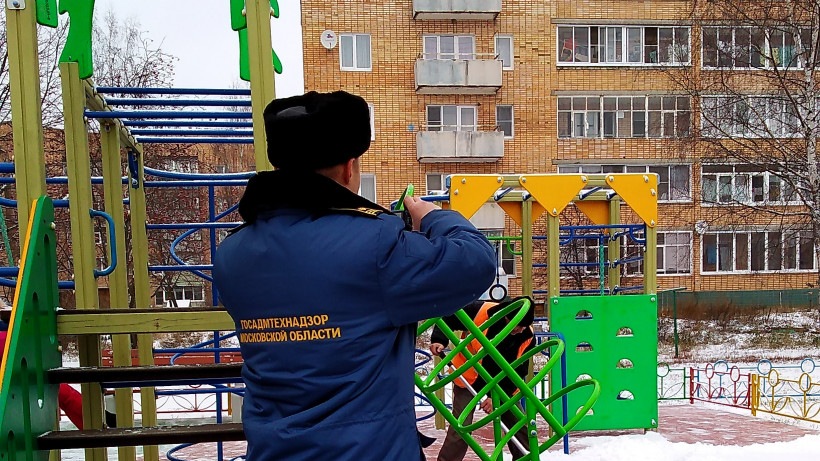 Госадмтехнадзор за год привел в порядок более 1,8 тысячи детских площадок в Подмосковье