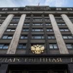Госдума РФ в первом чтении приняла законопроект о кондиционерах на фасадах объектов культурного наследия