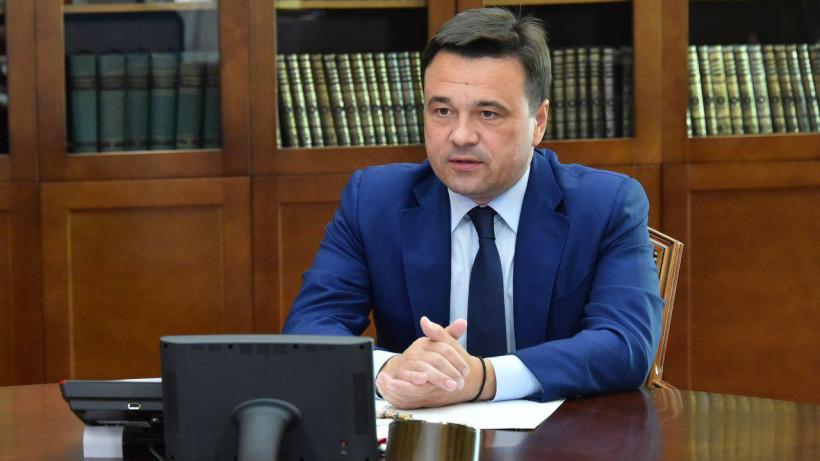 Губернатор поздравил газету «Московский комсомолец» со 100-летием