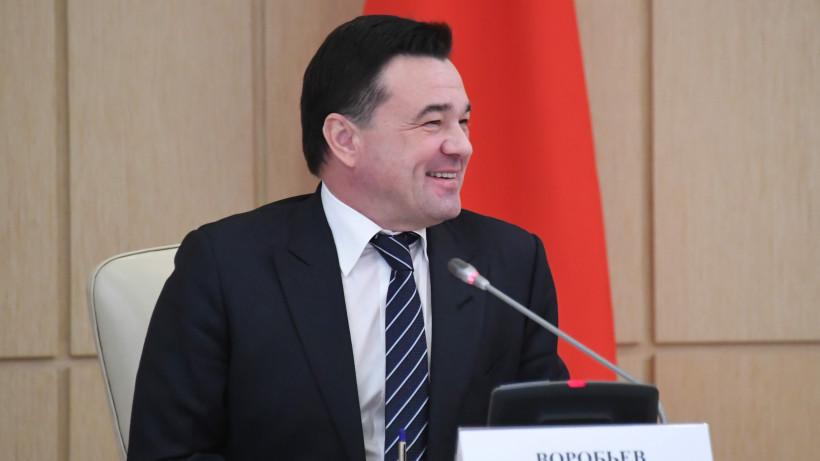 Губернатор принял участие в заседании круглого стола на тему развития МСП в Подмосковье