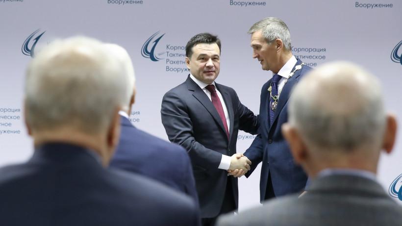 Губернатор присвоил звание «Почетный гражданин Московской области» Борису Обносову