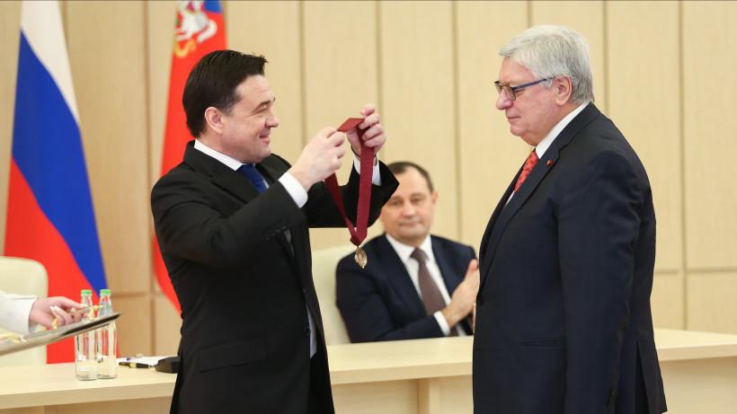 Губернатор провел заседание Высшего совета Подмосковья