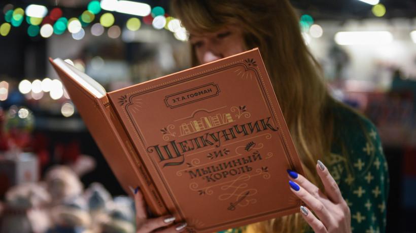 Губернский театр покажет премьеру новогодней сказки «Щелкунчик» 21 и 22 декабря