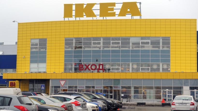 ИКЕА представит электромобили для доставки товаров покупателям в Подмосковье