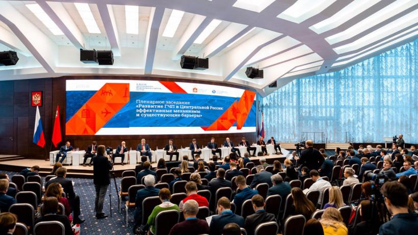 Инвестиции и цифровизацию регионов обсудят на площадке правительства Подмосковья 4 декабря