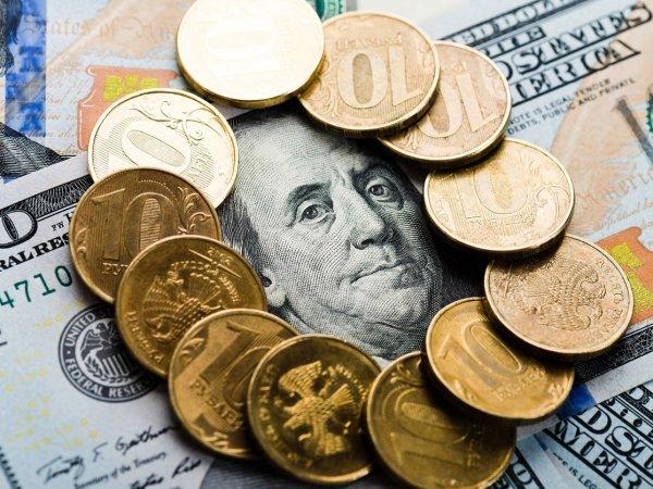 Эксперты рассказали, что будет с курсом рубля к Новому году