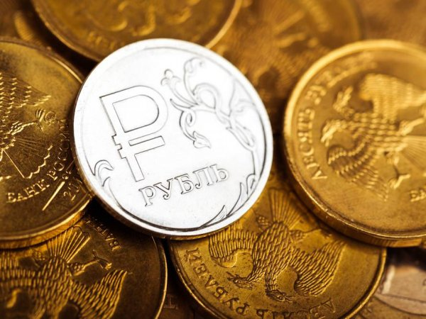Эксперты рассказали, что будет с рублем после заседания Банка России