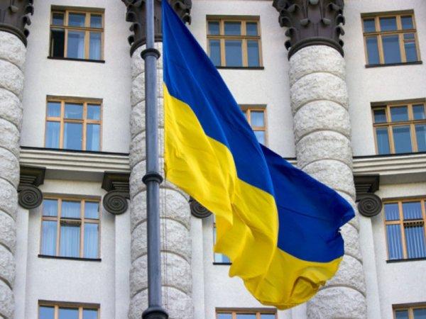 """Кабмин Украины заявили о готовности """"принять пару областей"""" России"""