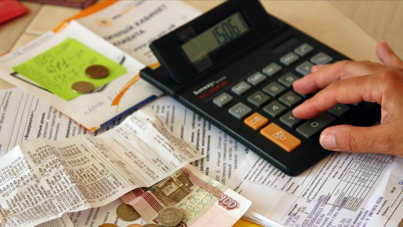 Ведение домашнего бюджета
