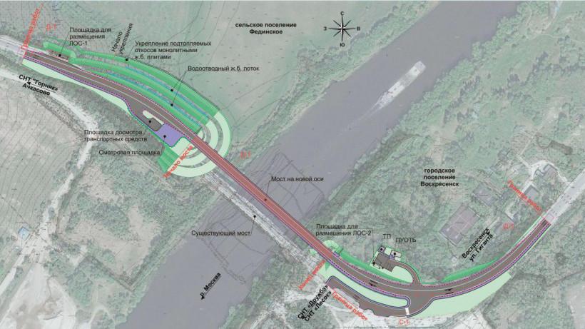 Контракт на реконструкцию Афанасьевского моста в Воскресенске подписали в Подмосковье