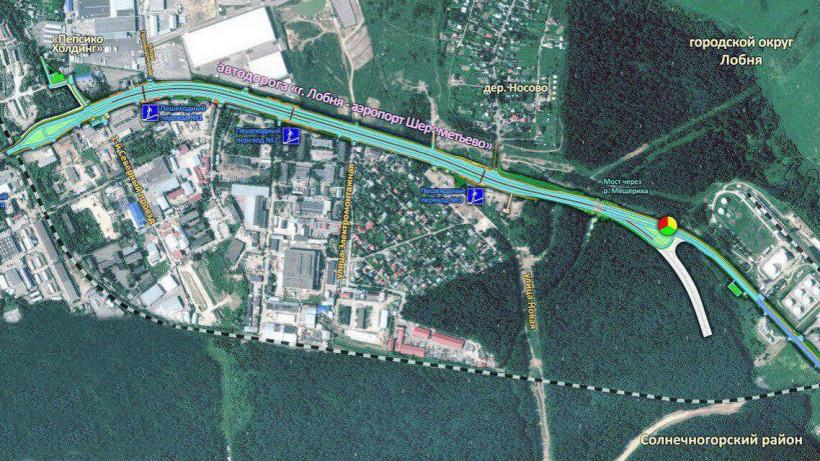 Контракт на реконструкцию Лобненского шоссе подписали в Подмосковье