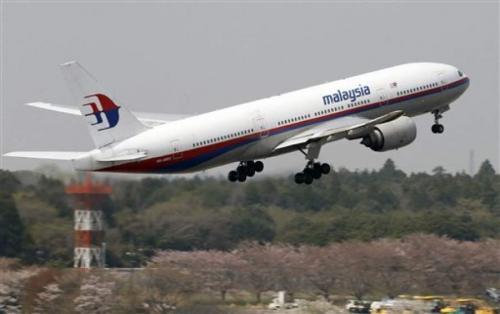 Спустя 5 часов после того, как связь была потеряна, правительство Малайзии заявило о его исчезновении прессе. Последнее его местонахождение было зафиксировано на высоте около 11 000 метров примерно в 300 км к юго-западу от южной провинции Вьетнама.