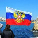Вопрос Крыма снят с повестки дня