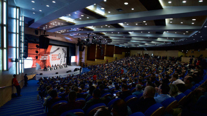 Лучшие практики спортивной индустрии со всей России представили на форуме «Живу спортом»