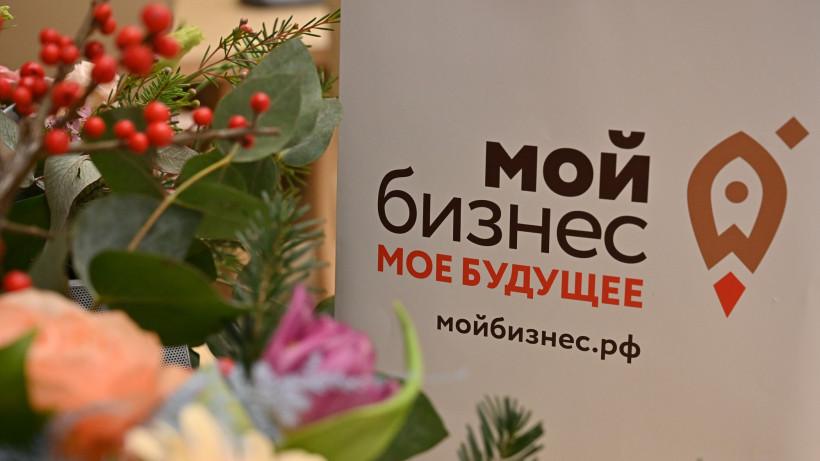 Лучших соцпредпринимателей наградили в Подмосковье