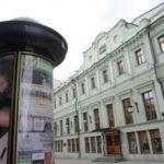 МХТ им. А. П. Чехова инсценировал малоизвестный роман Сергея Клычкова «Сахарный немец»