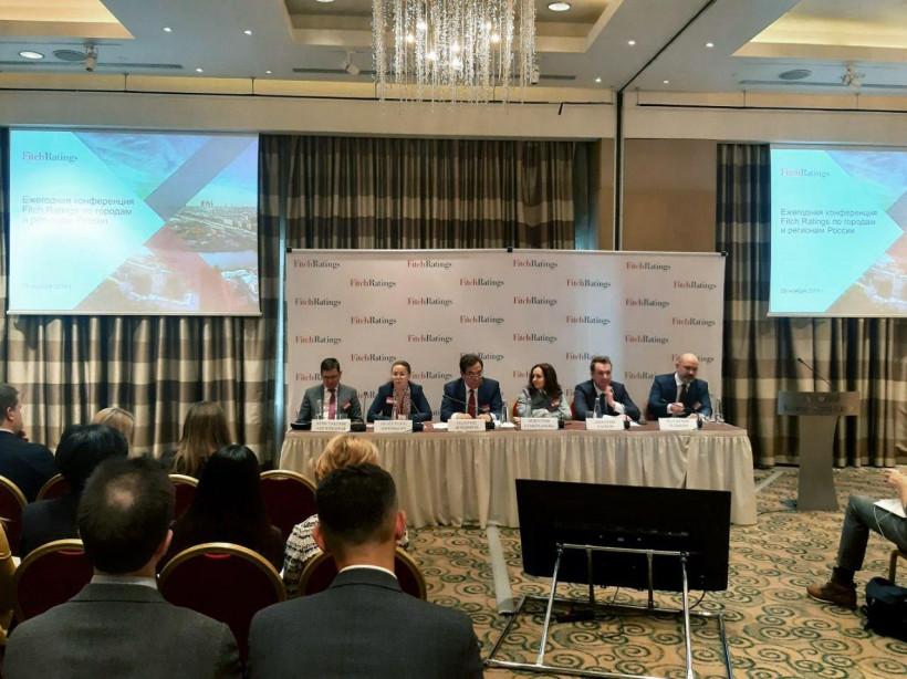 Московская область приняла участие в конференции Fitch Ratings
