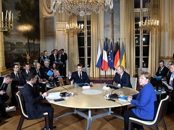 «Не обаял, не ввёл, не закрыл»: Вассерман высмеял Зеленского за провал «нормандского саммита»