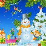 Новогодняя программа «Баба Яга и Снеговик-Почтовик»