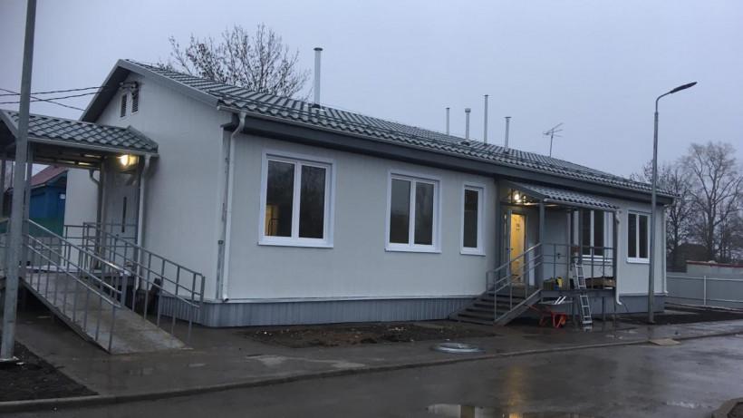 Новый ФАП заработает в Рузском округе в январе 2020 года