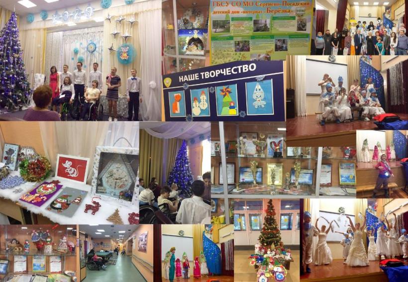 Новый год для подшефных детей: живая елка, посиделки в новогоднюю ночь и «Иван Васильевич меняет профессию»