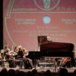 Новый образовательный цикл концертов стартовал в театре «Новая опера»