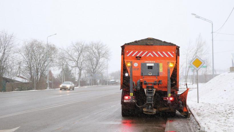 Около 1,5 тыс. км дорог обработали реагентами за минувшие сутки в Подмосковье