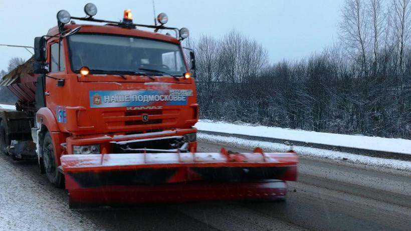 Около 20 тыс. км дорог обработали реагентами за выходные в Подмосковье